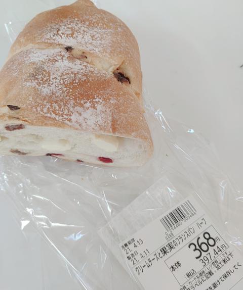 オーケーストアのパン